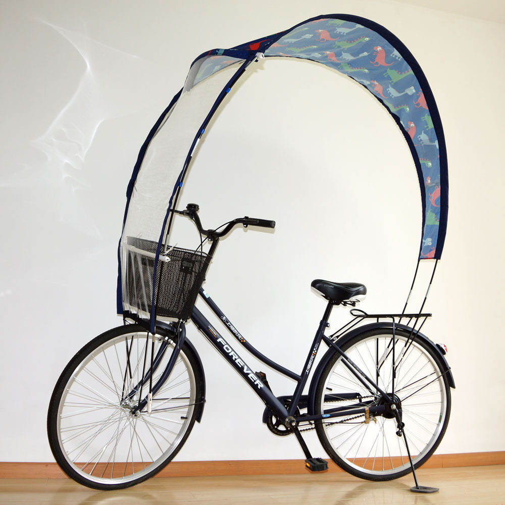 kaps protection pour v lo i love bicyclette. Black Bedroom Furniture Sets. Home Design Ideas